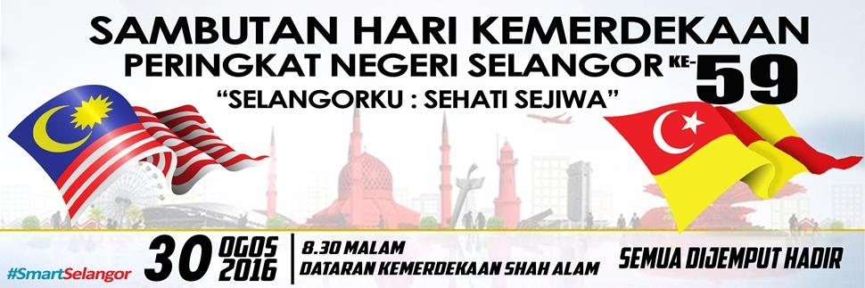 Banner Kemerdekaan Selangor
