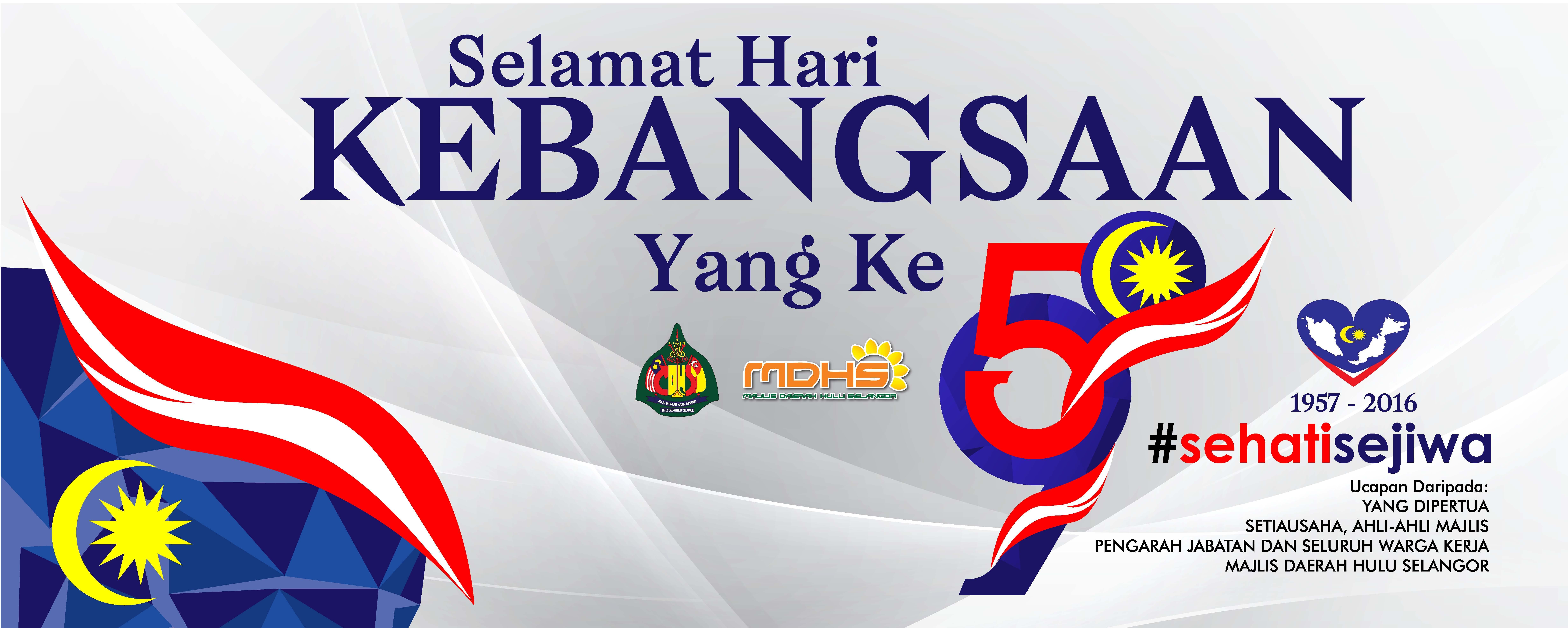 Banner Hari Kebangsaan