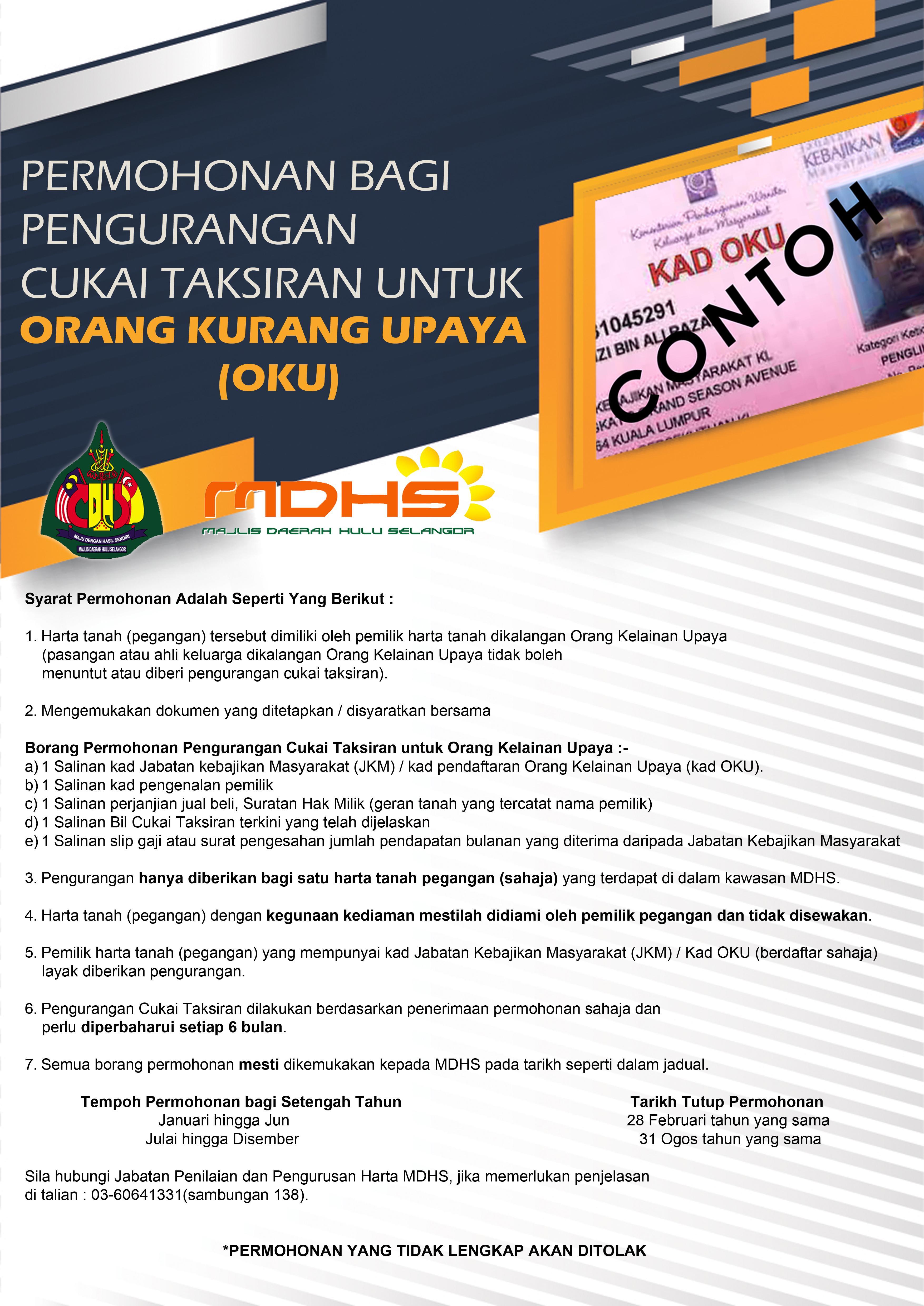 Tawaran Kepada Orang Kurang Upaya Oku Portal Rasmi Majlis Daerah Hulu Selangor Mdhs